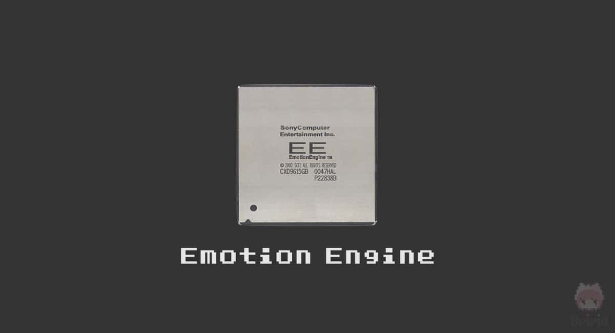 PlayStation 2の128bit CPU『Emotion Engine』。