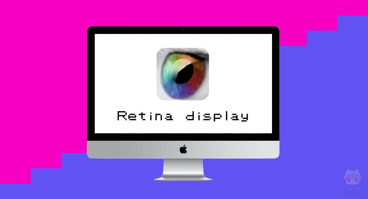 Appleの『Retina display』が解像度の概念を変えた。
