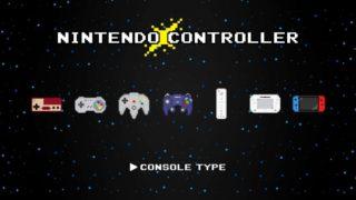 任天堂コントローラーの歴史・ゲームとUIの相関性の考察 –据置型編–