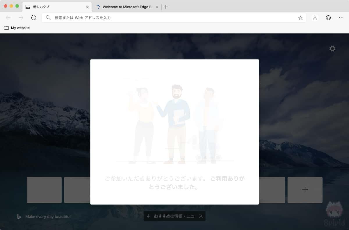 macOS版Microsoft Edgeは、ほぼGoogle Chrome。