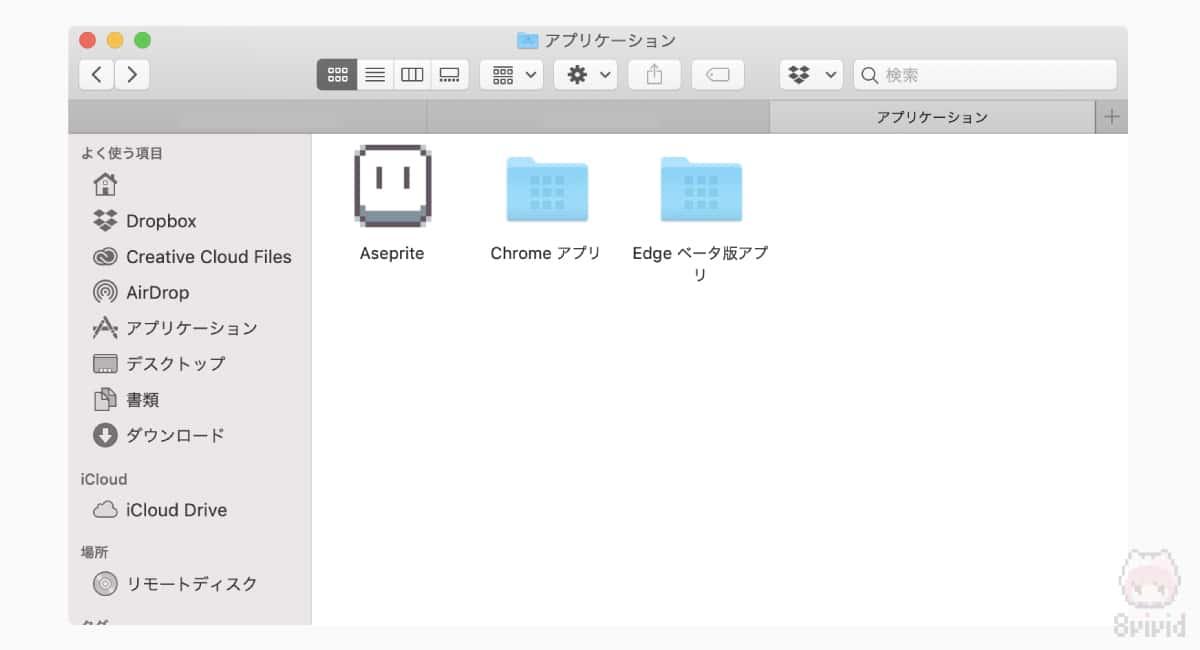格納されるフォルダーもGoogle Chrome同様。