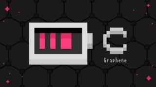"""次世代バッテリー論。『グラフェン』の特徴を学んで思う""""C""""の凄さ"""