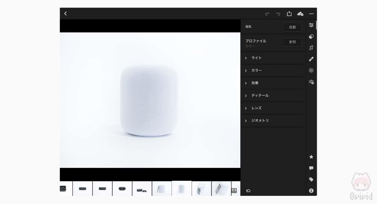 iPad版Lightroom CC。