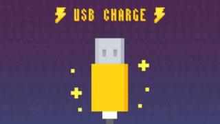 USB充電規格一覧表
