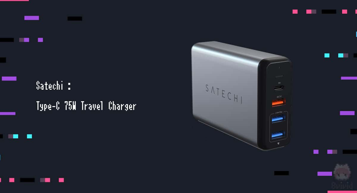 【候補2】Satechi『Type-C 75W Travel Charger』