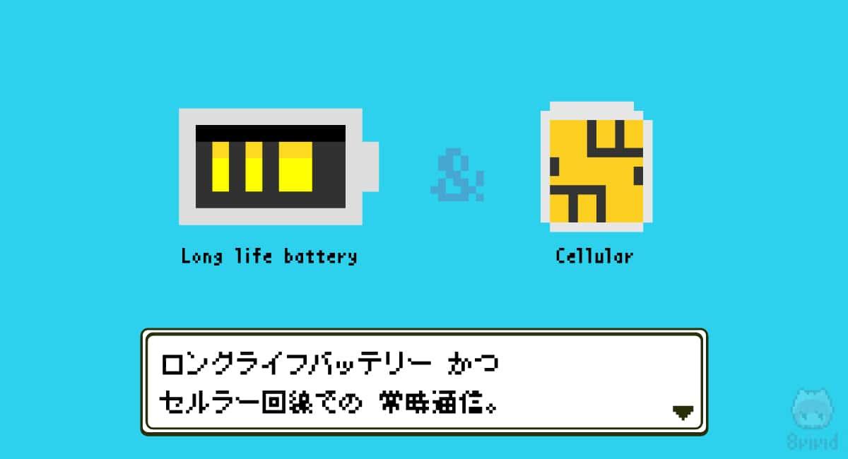 バッテリーとSIMがARM版Windows 10のキモ。