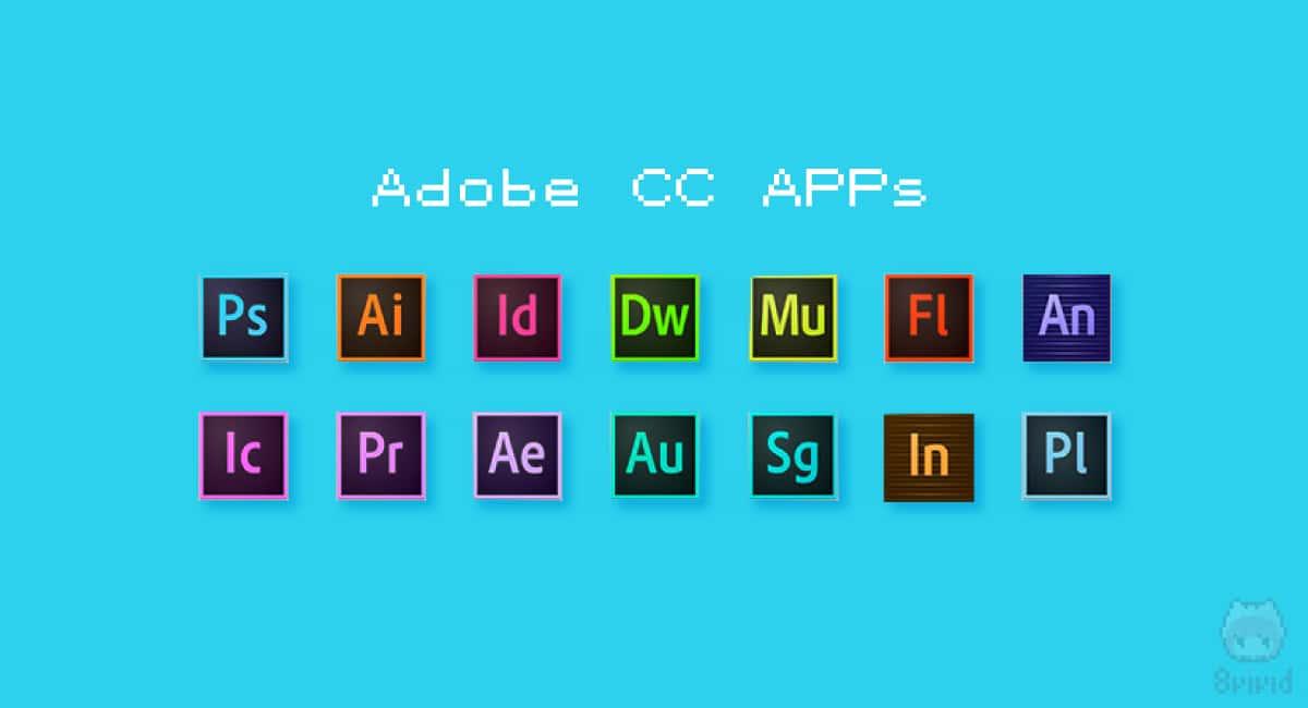 多くのAdobe CCアプリは64bit版のみ提供。