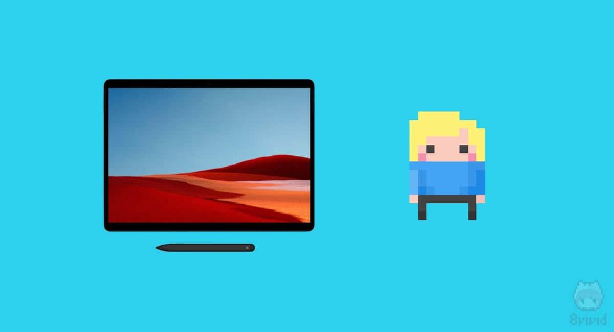 ARM版Windows 10はオフィスワーカー向け?