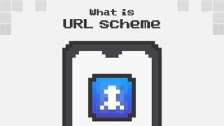 URLスキームとは?—ディープリンク・Universal Linksのお勉強とその活用術