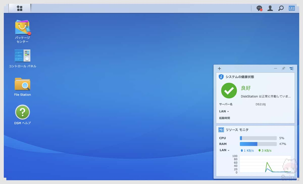 QuickConnectを使えば、簡単リモートアクセス。