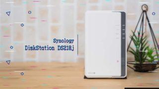 Synology『DiskStation DS218j』レビュー:簡単&多機能な白いNAS