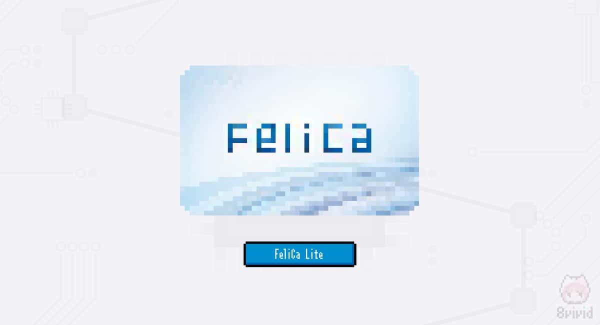 FeliCa Lite