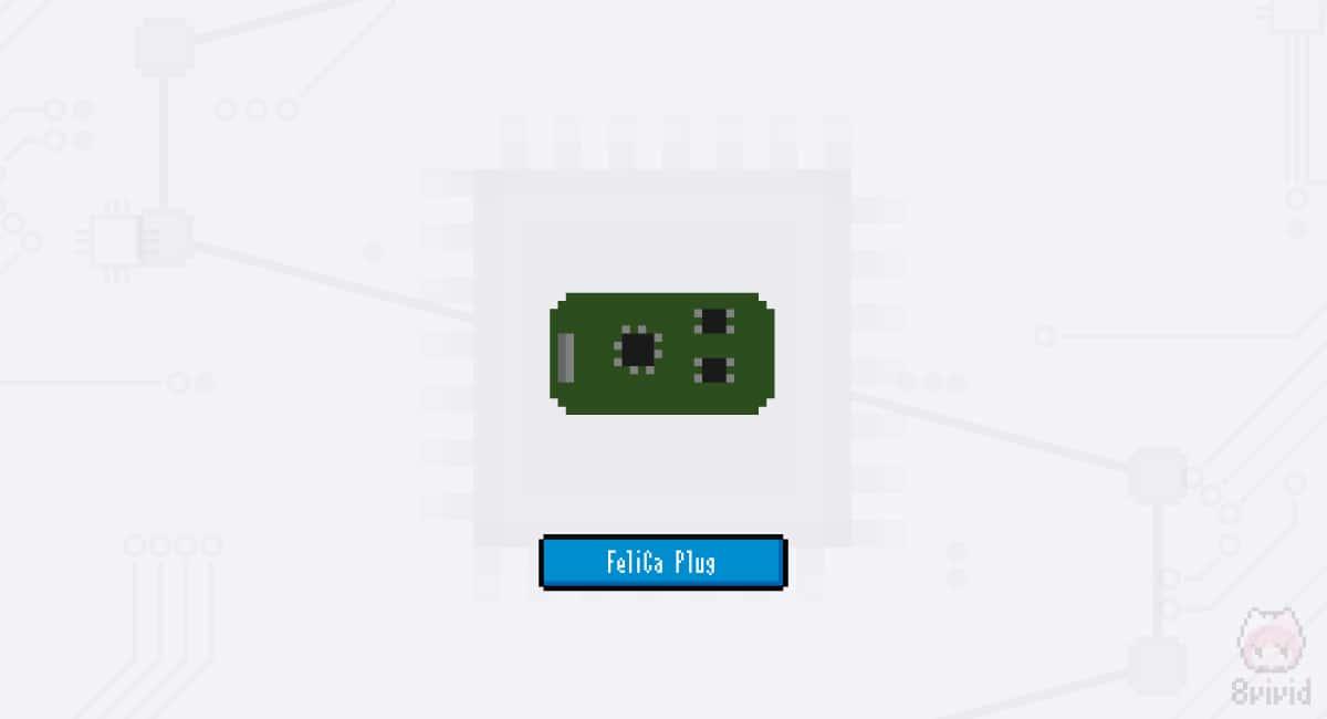 FeliCa Plug