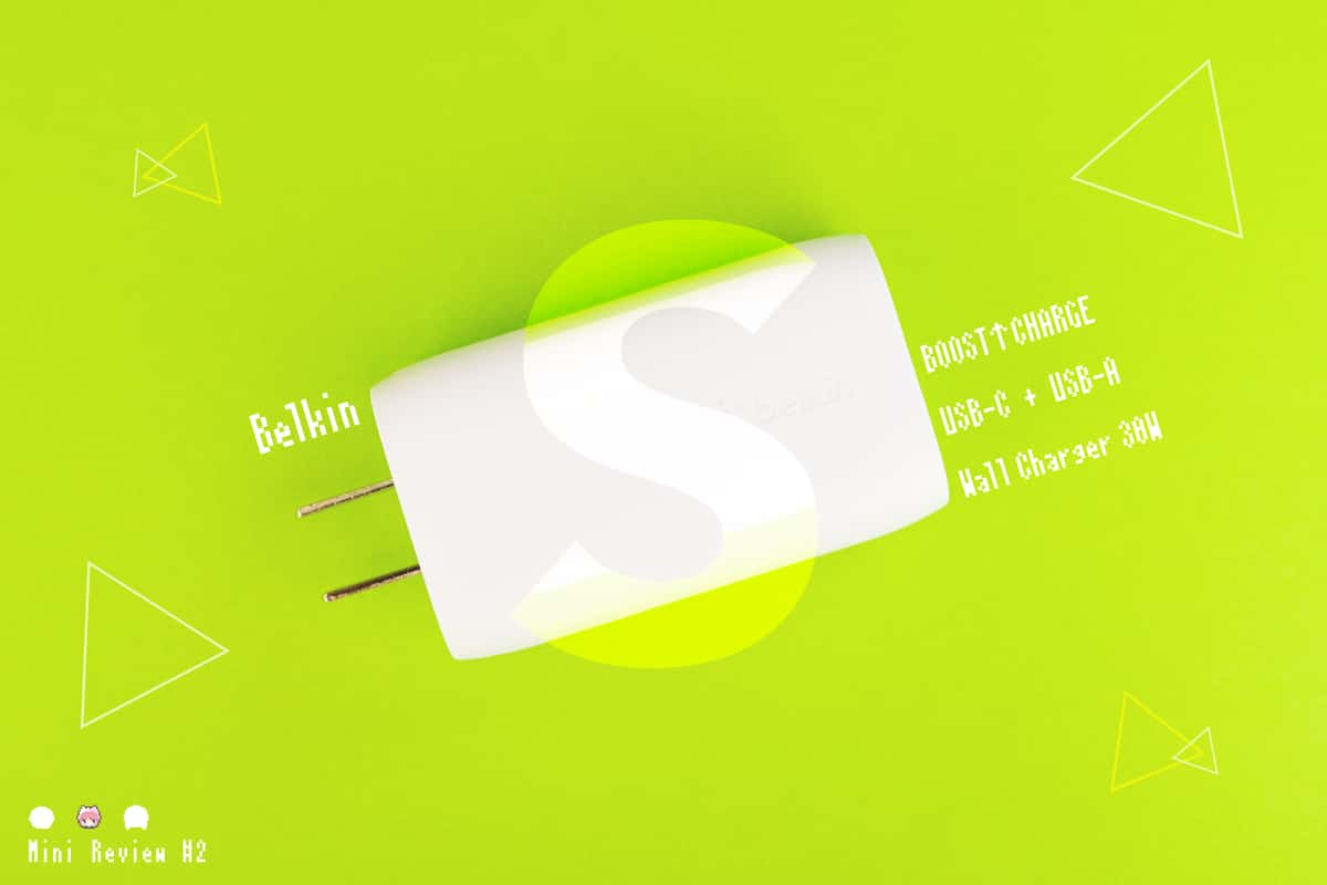 Belkin『BOOST↑CHARGE USB-C + USB-A Wall Charger 30W』レビュー:USB-IF認証済でA+CなUSB PD充電器