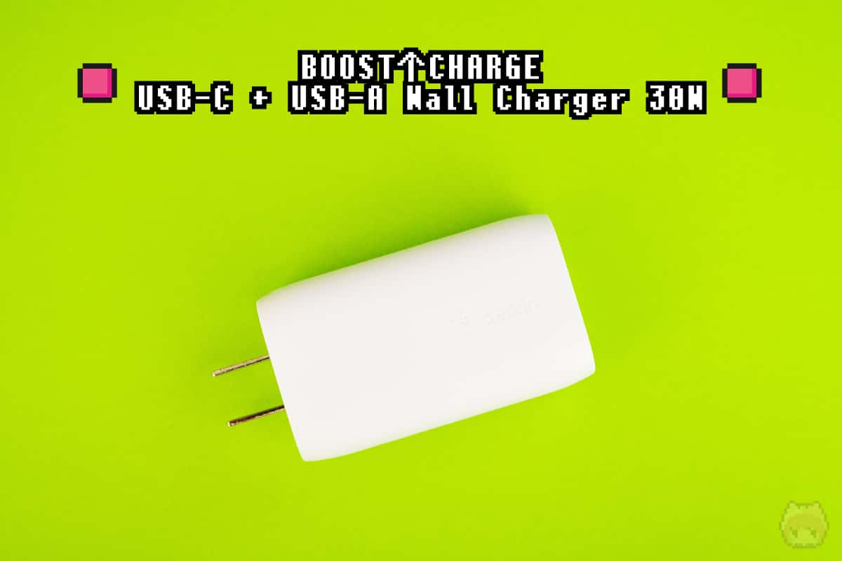 Belkin『BOOST↑CHARGE USB-C + USB-A Wall Charger 30W』全体画像。